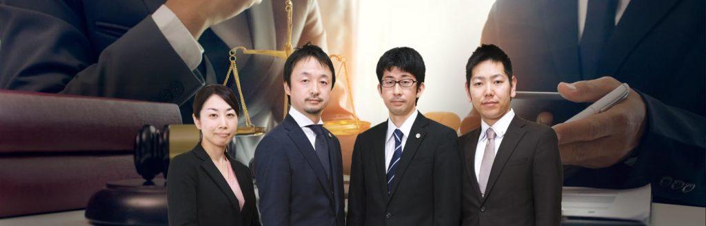 菅原佐々木法律事務所ホームページトップページ弁護士画像